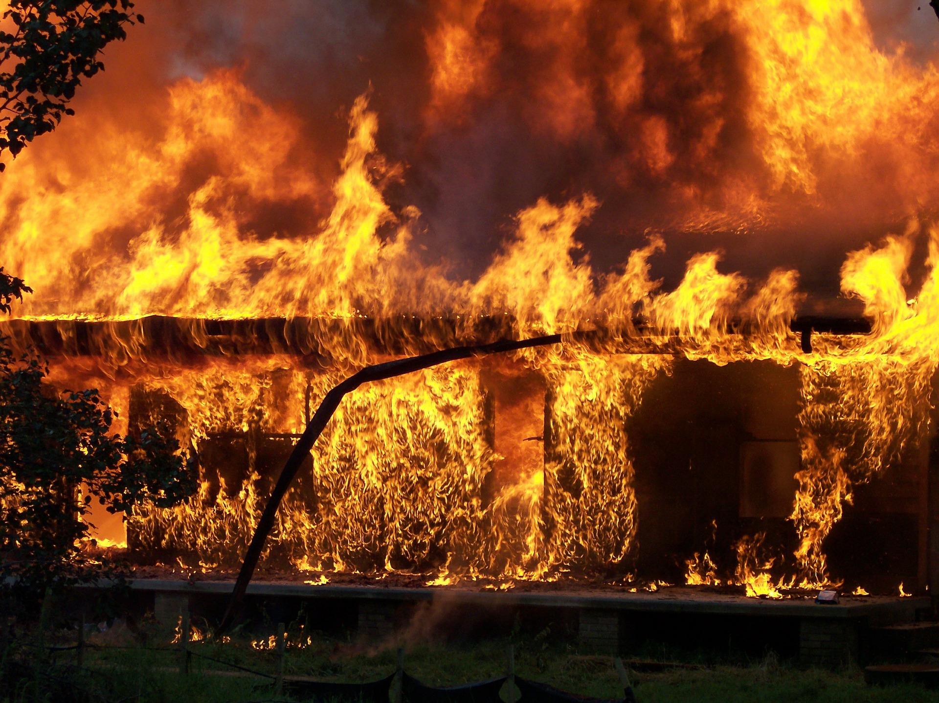たばこによる火事