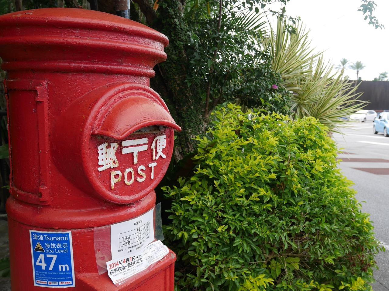 返却用郵便ポスト