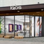 【2月情報】アイコス販売店の在庫状況!(iQOSストアやコンビニ)