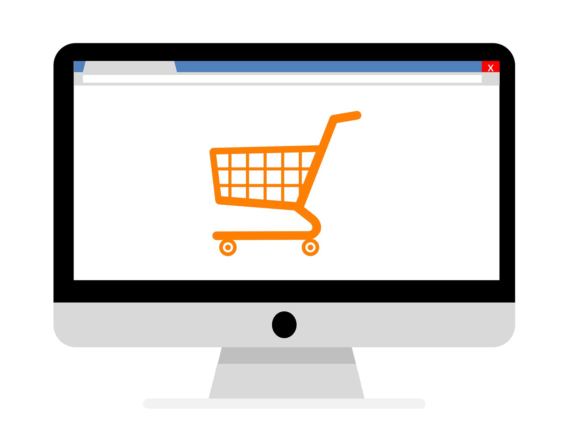 ネットで商品を買うサイト