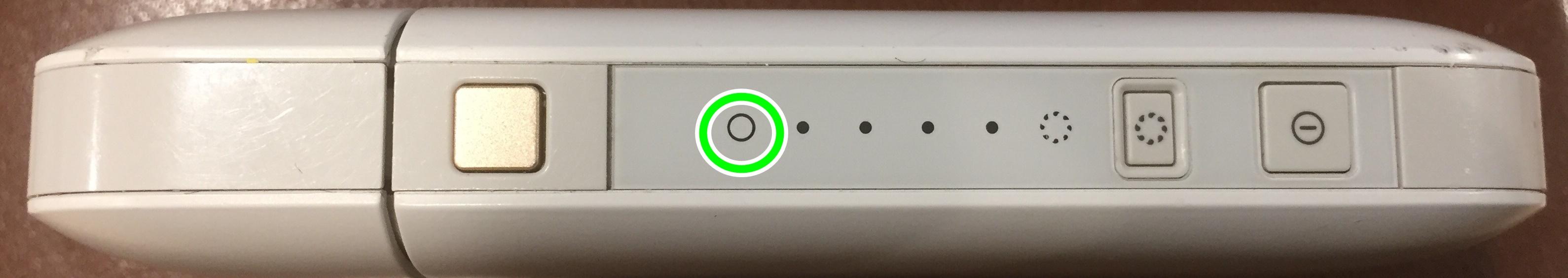 iqos-ranpu-green