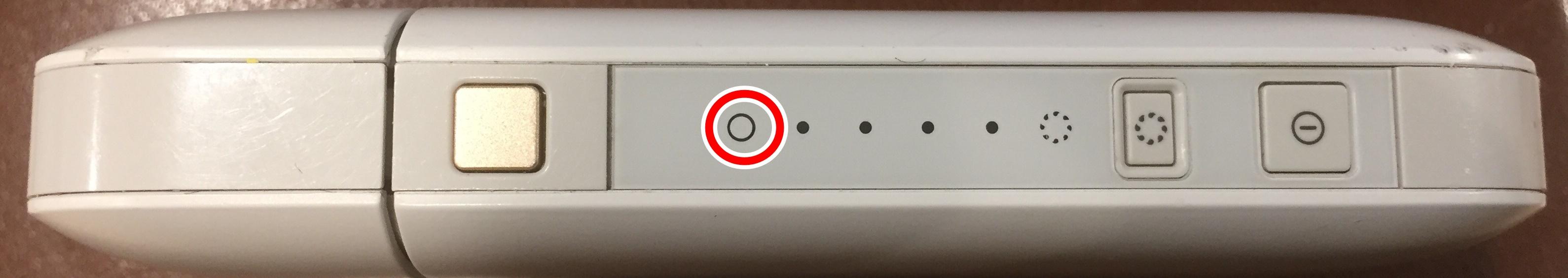 アイコス 赤ランプ点滅
