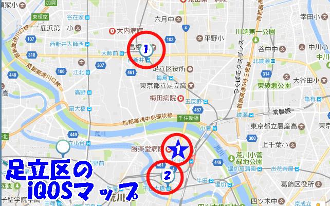 足立区のiQOSマップ