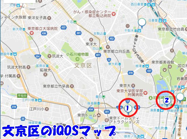 文京区のiQOSマップ