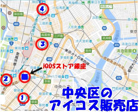 中央区のiQOSマップ