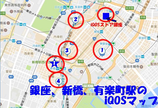 銀座、新橋、有楽町駅のiQOSマップ