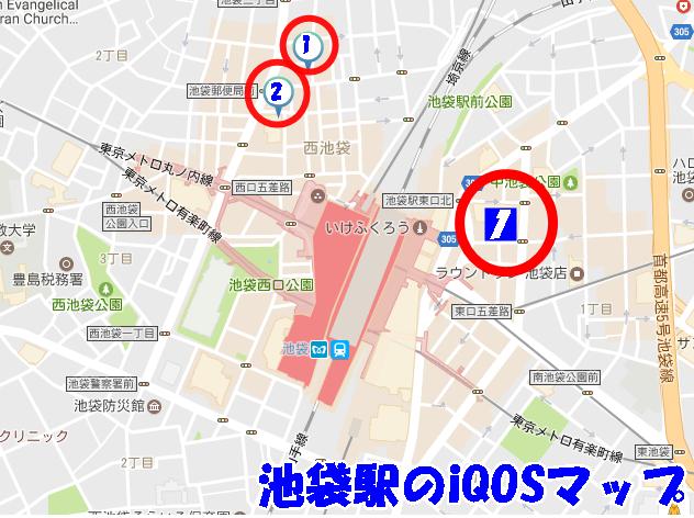 iqos-ikebukuro-map