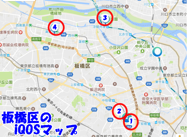板橋区のiQOSマップ