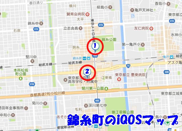 錦糸町駅のiQOSマップ