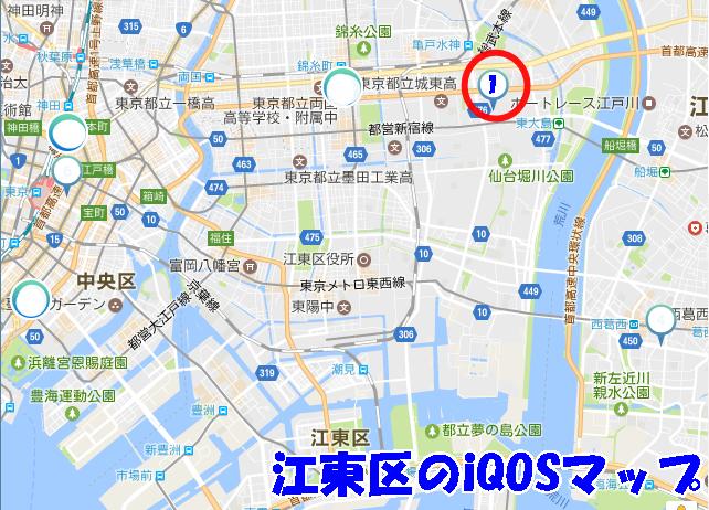 江東区のiQOSマップ