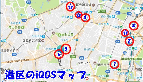 港区のiQOSマップ
