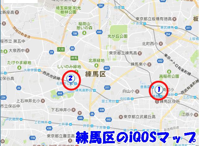 練馬区のiQOSマップ