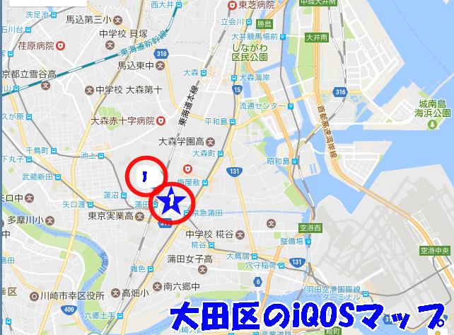 大田区のiQOSマップ
