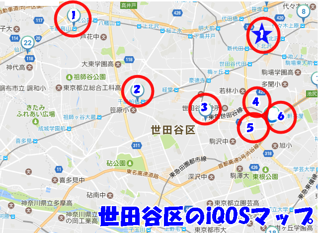 世田谷区のiQOSマップ