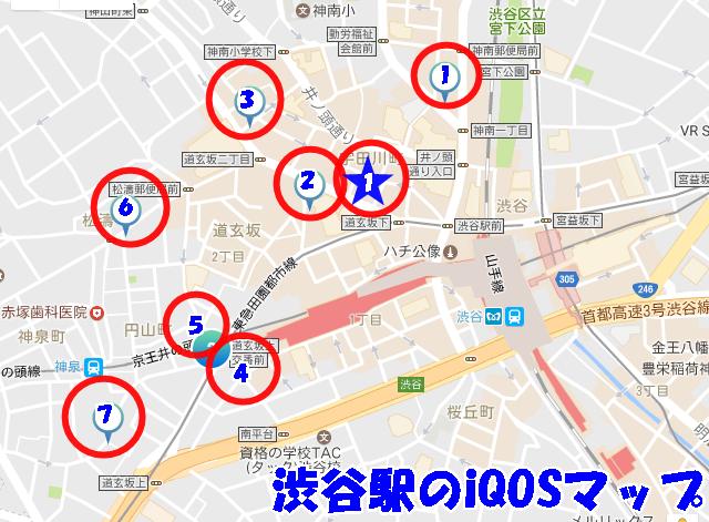 渋谷駅のiQOSマップ