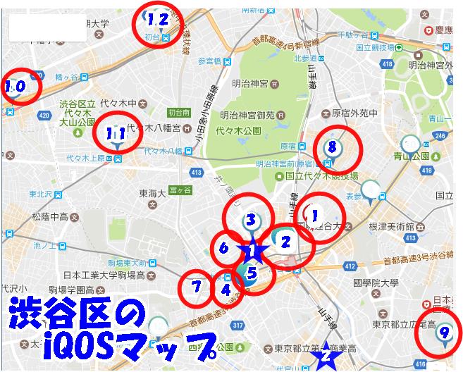 渋谷区のiQOSマップ
