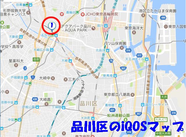 品川区のiQOSマップ