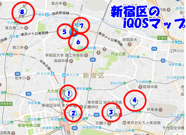 新宿区のiQOSマップ