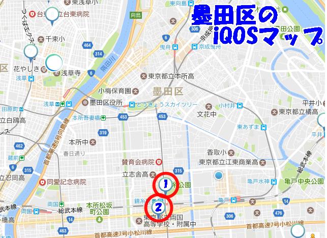 墨田区のiQOSマップ