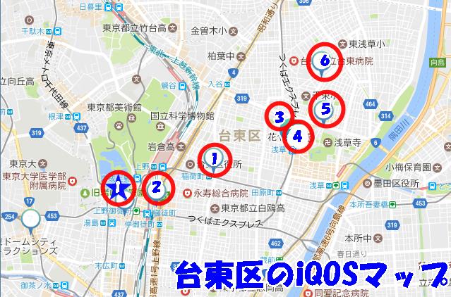 台東区のiQOSマップ