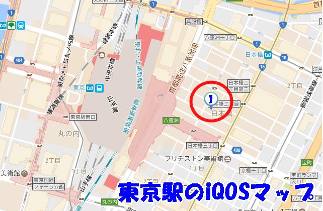 東京駅のiQOSマップ