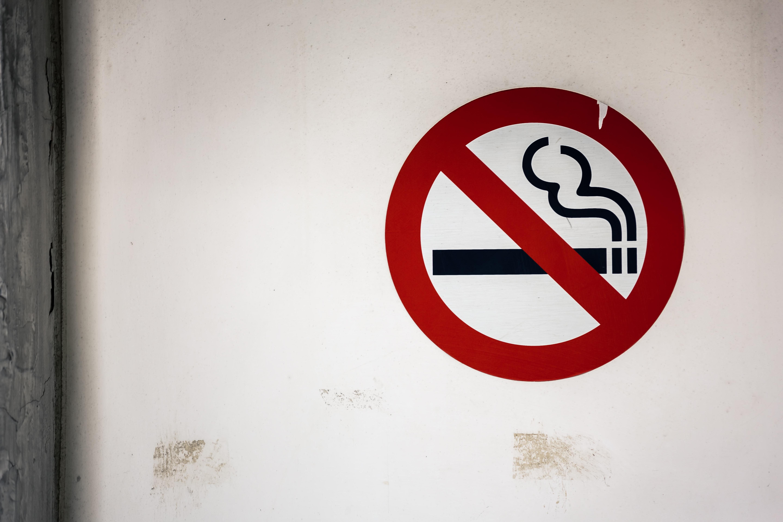 禁煙場所のマーク
