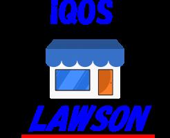 lawsonとアイコス