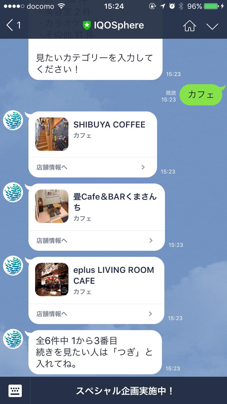 20170611_062412000_iOS