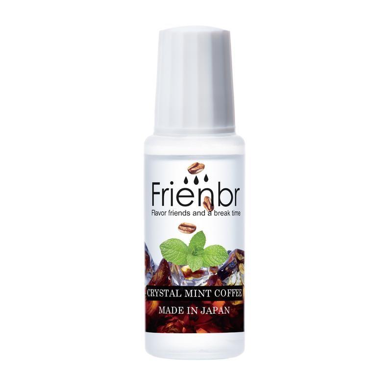 frienbr-coffee