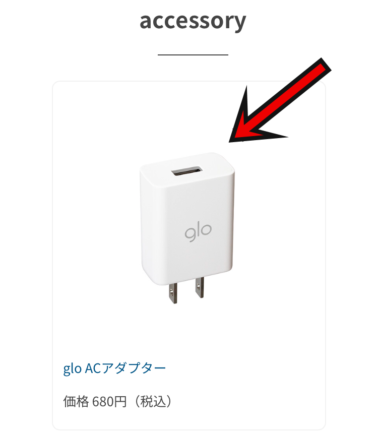glo-online-1