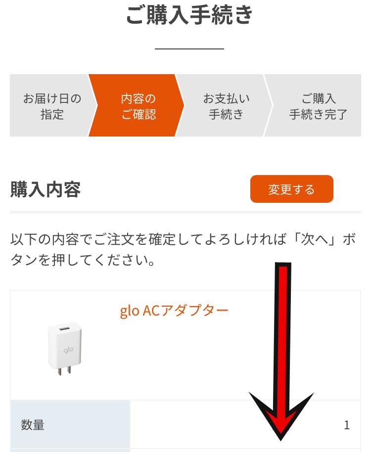 glo-online11