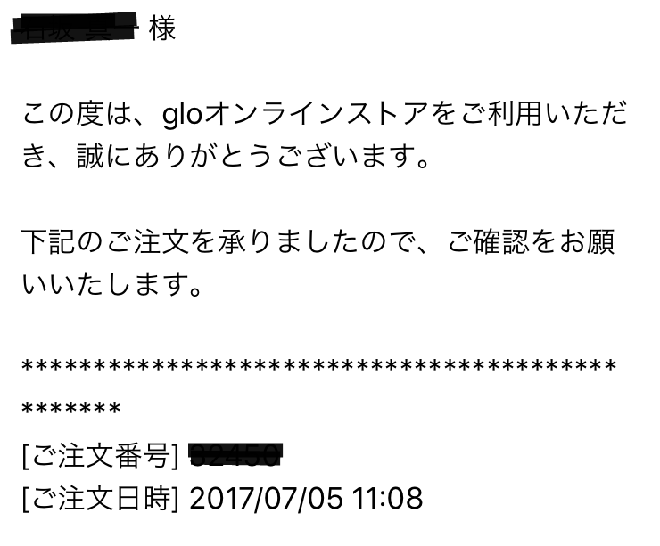 glo-online22