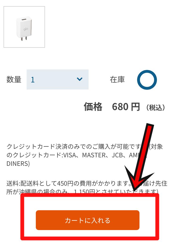 glo-online7