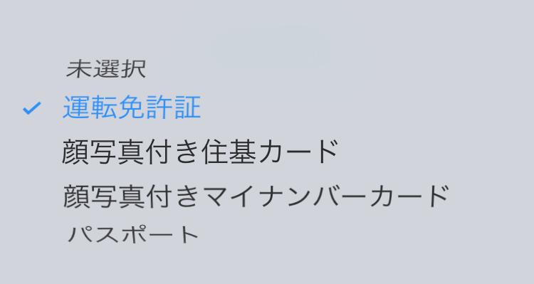 glo-yoyaku16