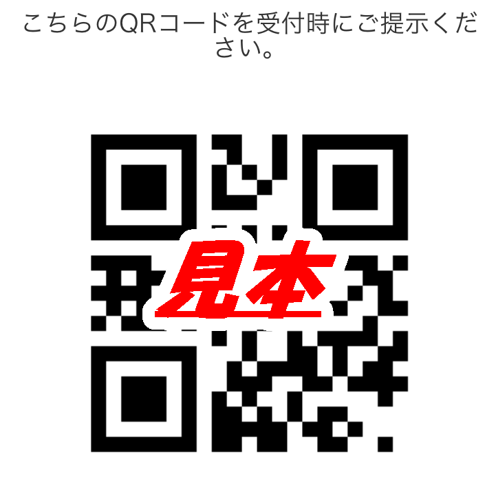 glo-yoyaku19