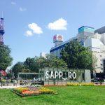 【北海道のアイコス販売店】札幌や函館にあるiQOSマップ