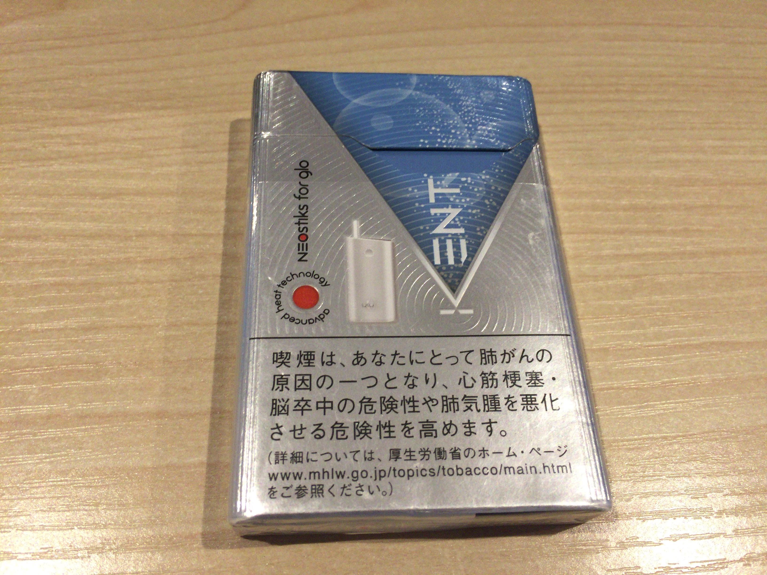 グローブライト・タバコ味