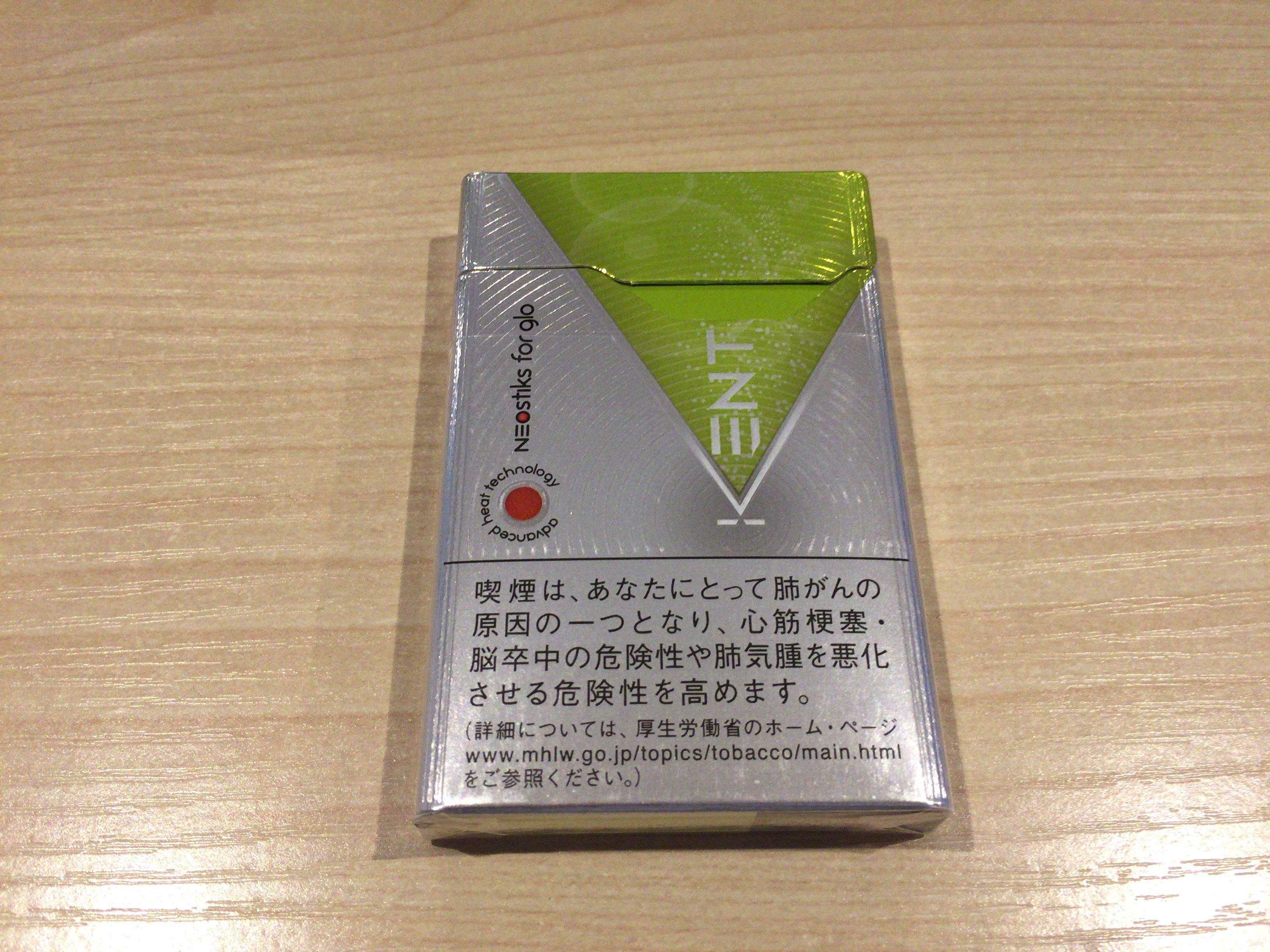 グローシトラス・フレッシュ味【黄色】