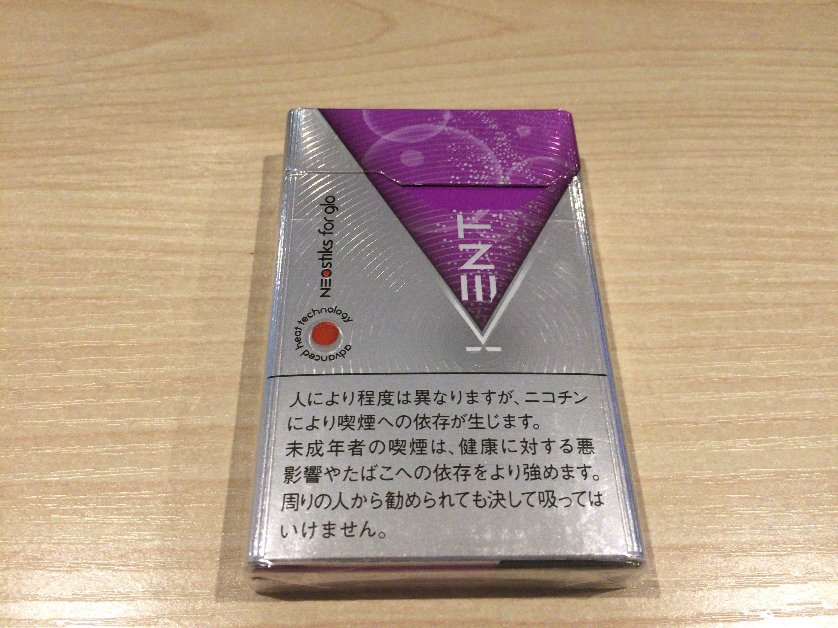 グローのダークフレッシュ味(紫色)