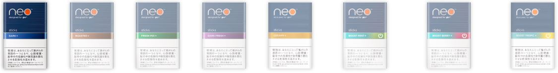 glo-neo