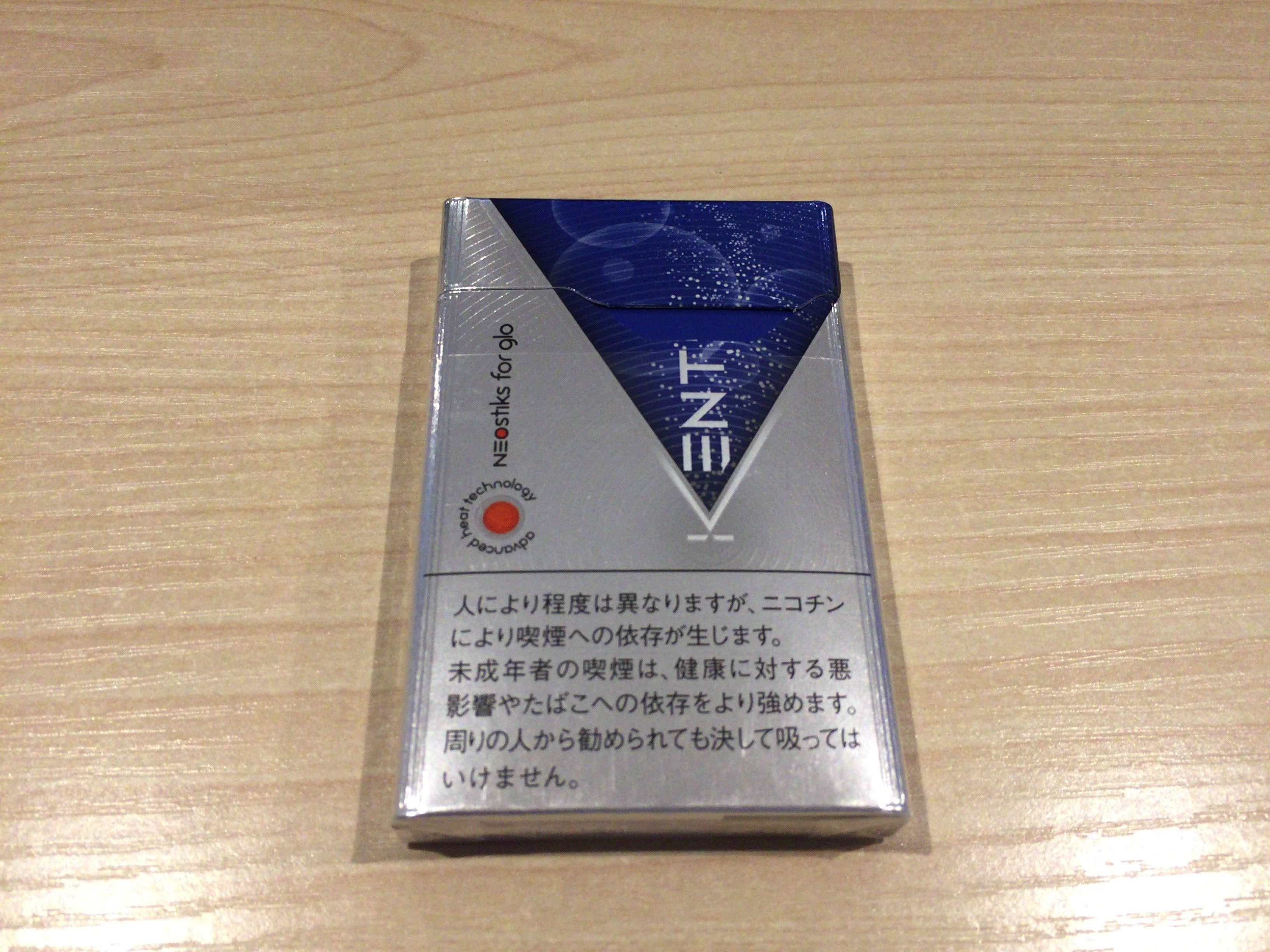 グローリッチ・タバコ味【青色】
