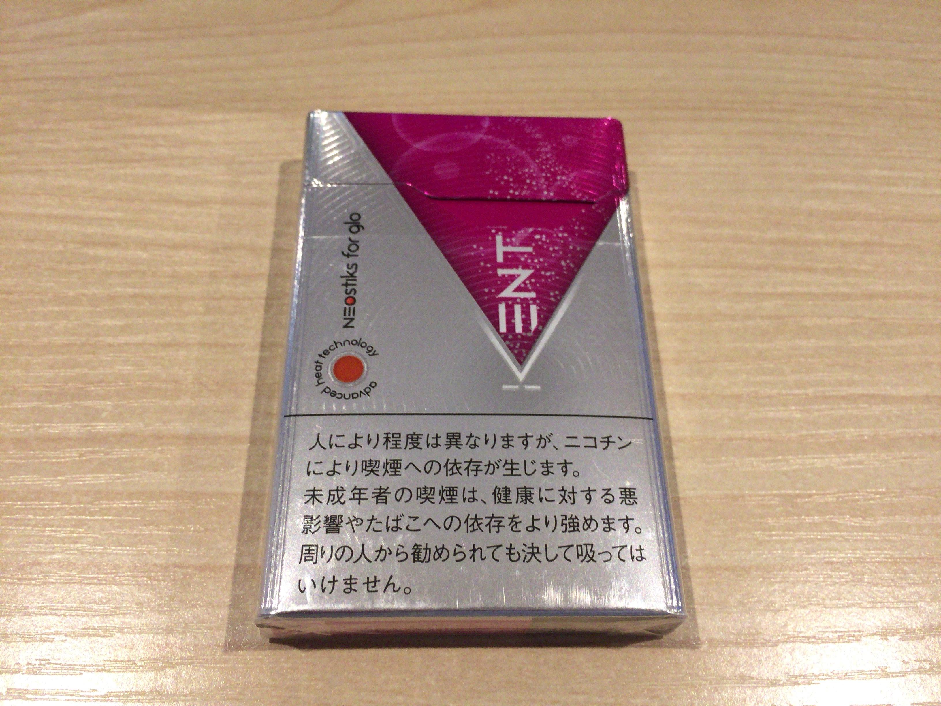 グロースパーク・フレッシュ味【ピンク色】