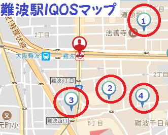 難波駅周辺のアイコス販売店の地図