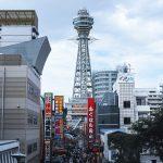 【大阪市のアイコス販売店 】難波や心斎橋、梅田などのIQOSマップ