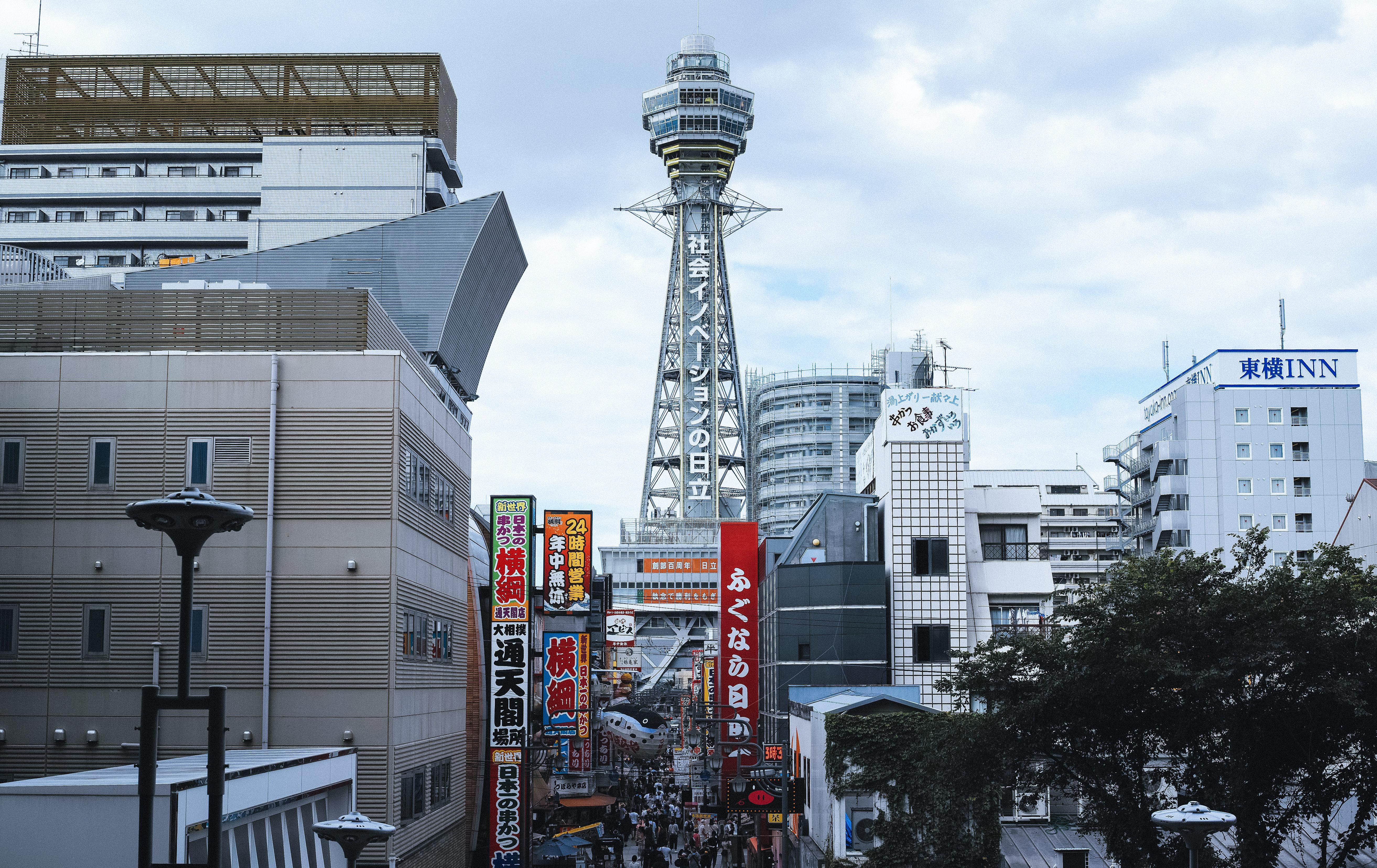 大阪市内の街並み