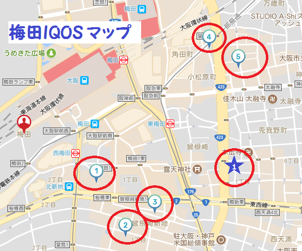 梅田駅のアイコスショップ