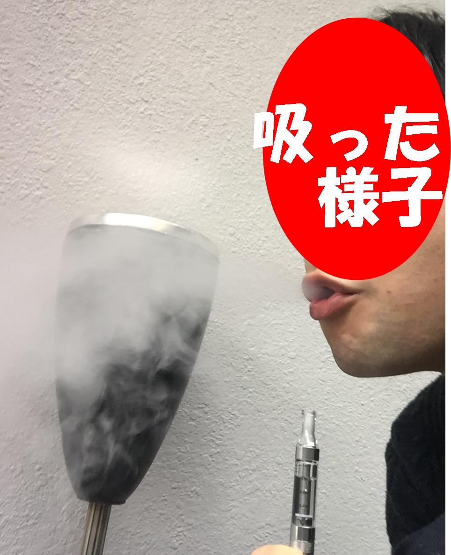 smooth-vipを吸った時の煙