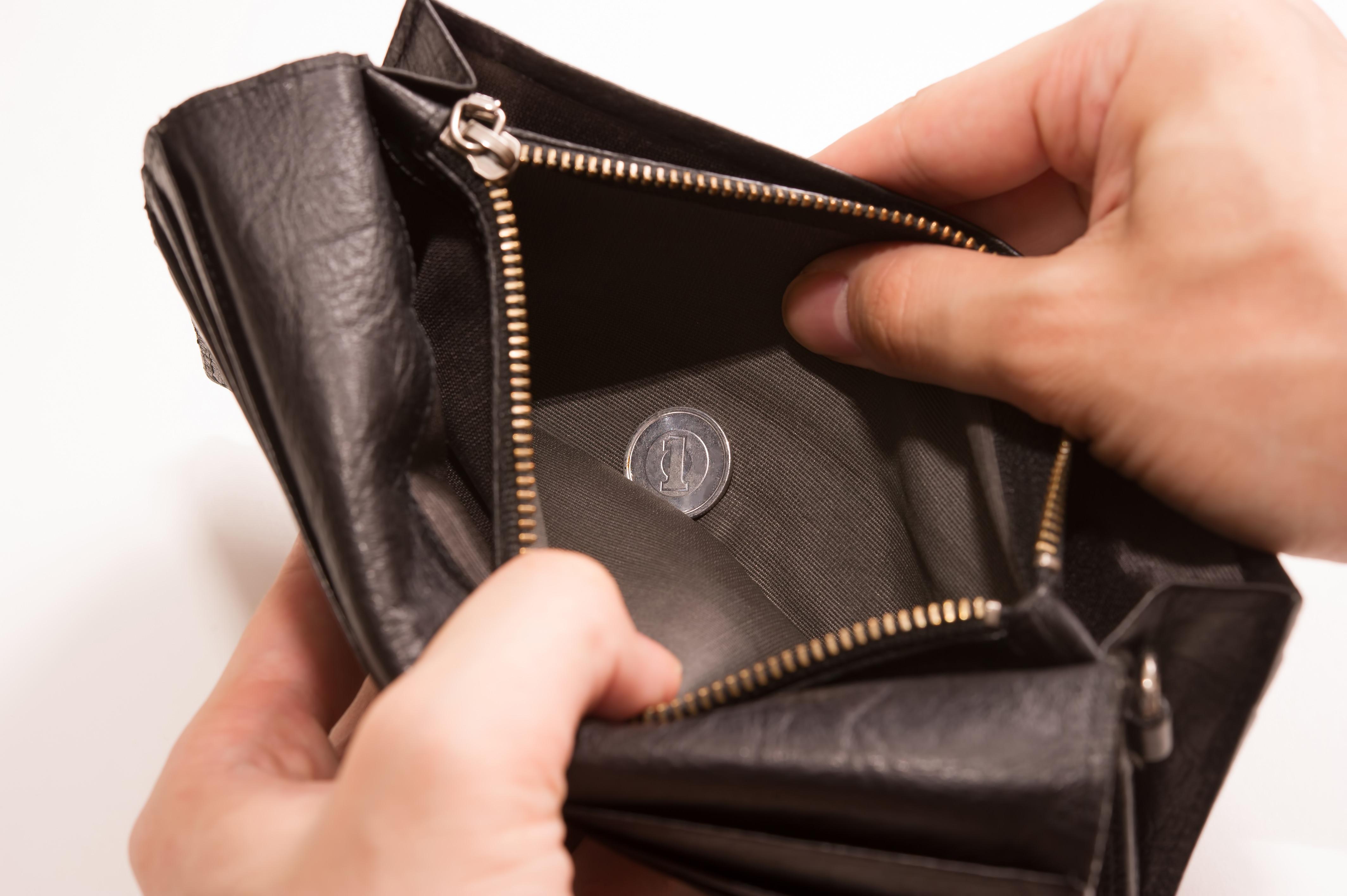 財布の現金がない