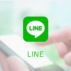 line-iqos