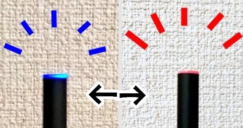 プルームテックが青赤交互に点滅